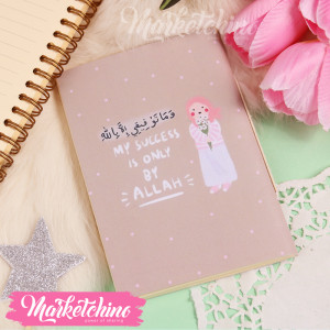 Notebook-My Success Is Only By Allah-Small
