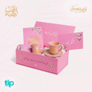 Your Coffee Box-لقلب أحبه