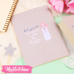 Notebook-My Success Is Only By Allah-Medium