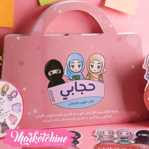 Coloring-Bag My hijab