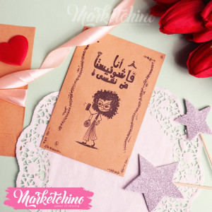 Gift Card Envelope-Fashionista