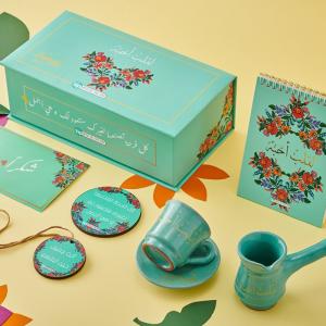 Your Coffee Box-قلب أُحبه