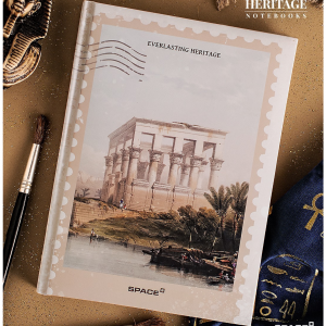 Notebook-Temple Of Philae