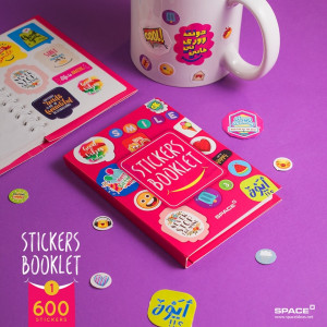 Stickers Booklet-1 small