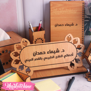 Office Name set of 8 (Special Order )