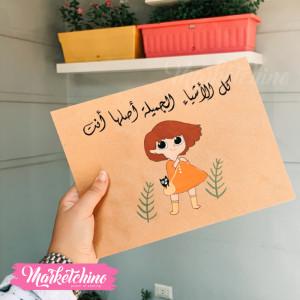 Gift Card Envelope-كل الأشياء الجميلة أنت