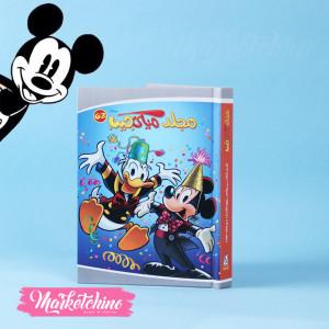 mujalad-Mickey 62