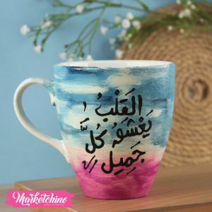 Painted Mug-القلب يعشق كل جميل