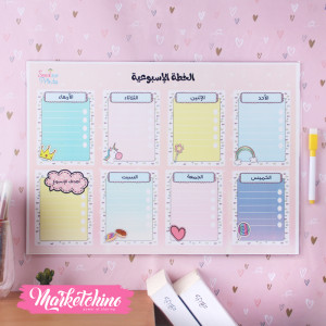Weekly Planner For Girl