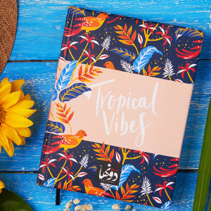 Notebook-Navy Tropical