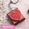 Keychain-String Art-Heart-Simon