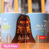 Printed Mug-Dalila
