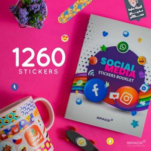 Sticker Booklet-Social Media