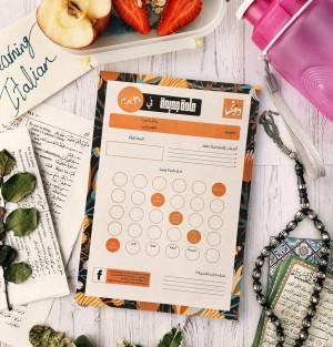 To Do List-Habit Tracker