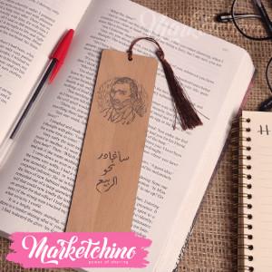 Bookmark-Van Gogh