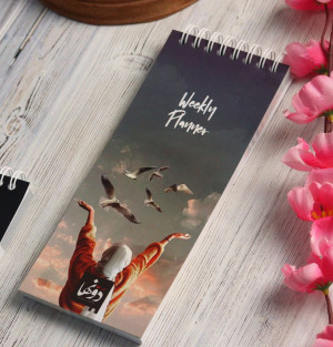 Weekly Planner-Freedom