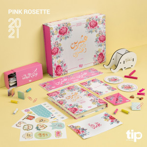 Daily Planner-2021-Pink Rosette