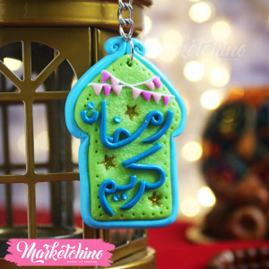 Keychain-رمضان كريم-Green
