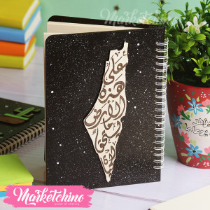 Sketch Book-Wood-Palestine
