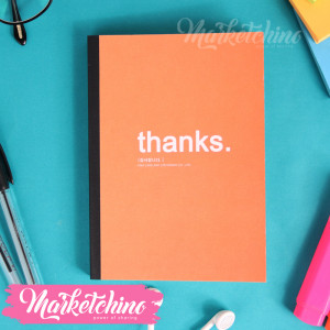 Notebook-Thanks