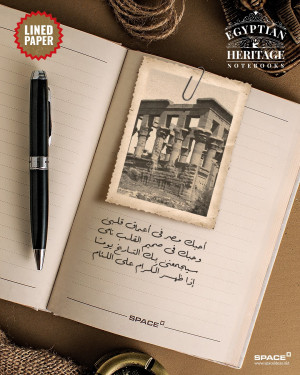 Notebook-Old Cairo City