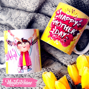 Printed Mug-Happy Mother's Day