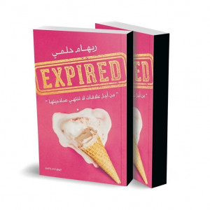 book-Expired