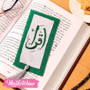 Bookmark-Green-أقرا
