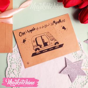 Gift Card Envelope-Toktok