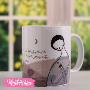 Printed Mug-وازاي ننام من غير ما  نحلم ببكره