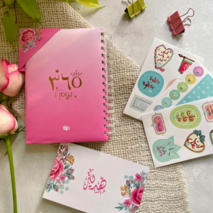 Daily Planner-Pink Rosette-Wired
