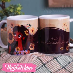 Printed Mug-فجمال السمر لا يوصف