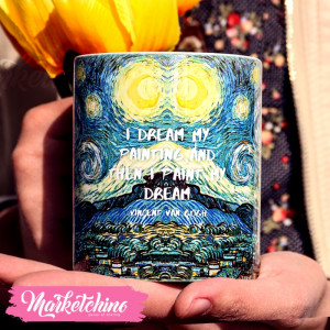 Printed Mug-Starry Night