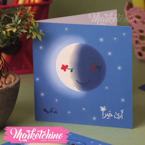 Card- See Positivity  Greeting