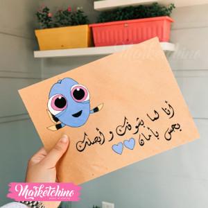 Gift Card Envelope-Dory