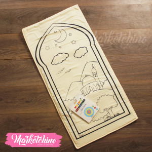 Prayer Rug-Washable & Coloring  (12 color )