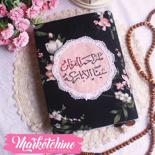 Quran Cover-Black-Large