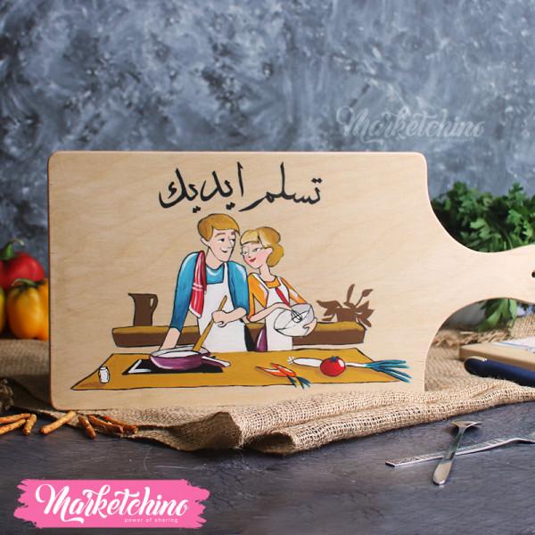 Tableau-Cutting Board