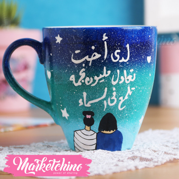 Ceramic Mug-لدي أخت تعادل ميليون نجمه