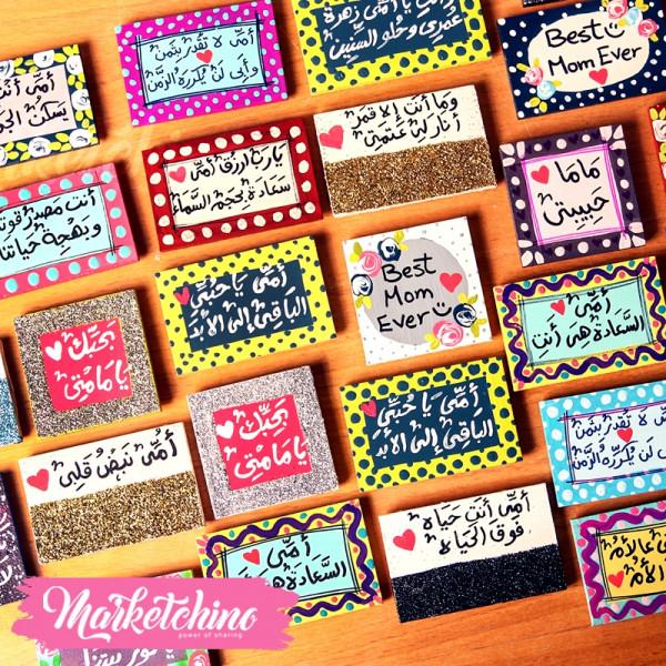 Magnet Ramadan-136