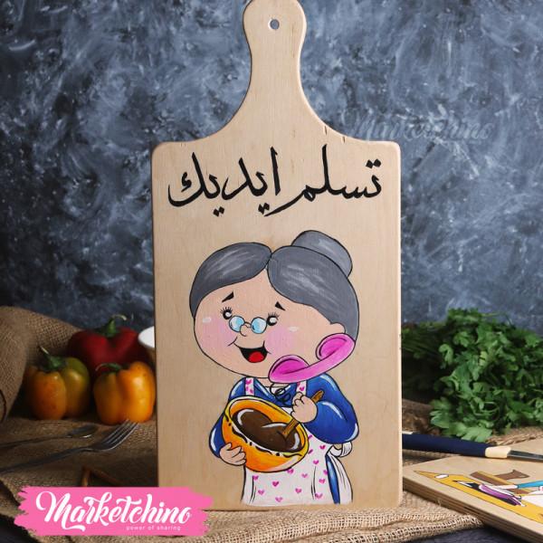 Tableau-Cutting Board-Grandma