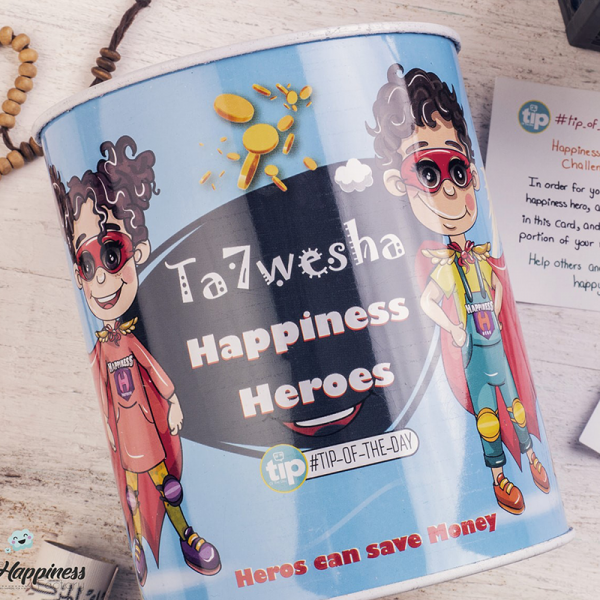 Piggy Bank-Happiness Heroes-blue