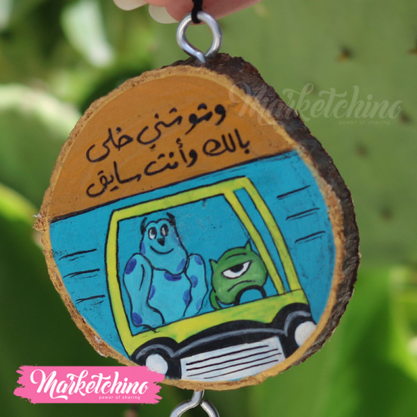 Car Charm-Shalapy&Mared